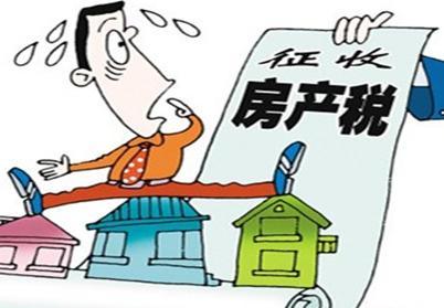 買房族注意了!2017房產稅要來了,房價真的要受波及?