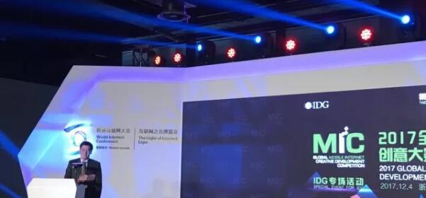 浙江省经济和信息化委员会副主任凌云