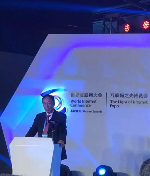 富士康科技集团创办人兼总裁郭台铭