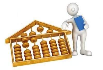 代理记账报税会计服务让企业无后顾之忧
