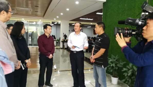 合肥市政协主席韩冰一行莅临合肥慧算账视察指导