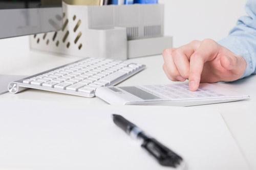 個體工商戶如何注冊?需提交哪些材料?