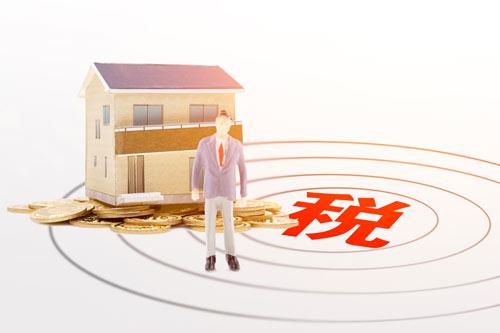 河北省稅務局明確小規模納稅人地方稅種及減征政策有關征管問題